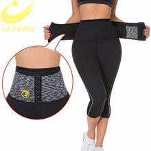 LAZAWG bel eğitmen pantolon sıcak neopren pantolon kontrol külot sıcak ter koşu Gym egzersiz külot bel şekillendirici vücut şekillendirici bacak