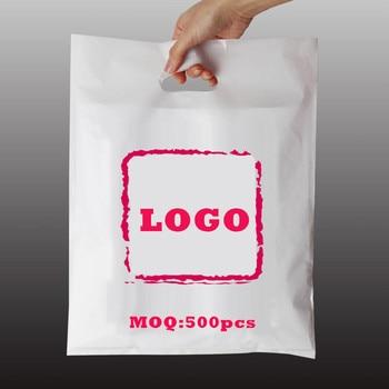 W30*H40cm(11.8' *15.7')costom logo shopping bag/Free printed logo packaging bag/custom plastic bag/plastic bag with logo name