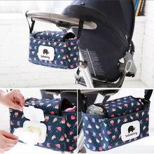 Детская коляска Организатор сумка из узорчатой ткани крюк для