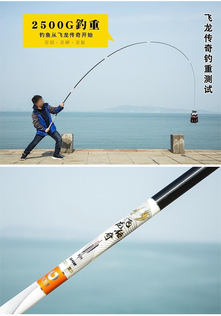 Baofeilong taiwan vara de pesca carpa vara