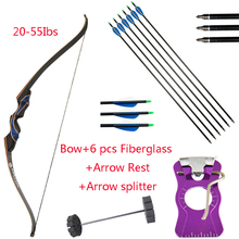 Archery Recurve Bow 20-55 lbs 56 inch With Arrow Rest And 6 pcs Fiberglass Outdoor  Practice Hunting Shooting