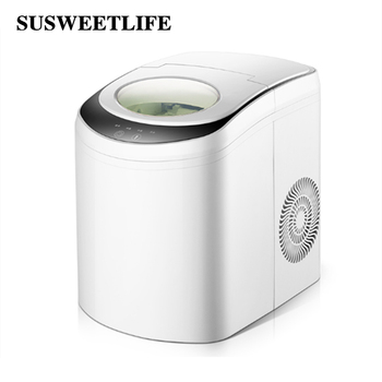 New style Ice maker household small milk tea shop equipment ice machine commercial bar round ice making machine fully automatic fully automatic tea making black steam electric kettle glass machine