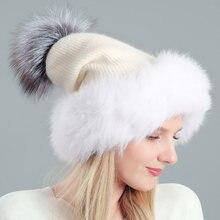 Женская зимняя шапка толстая теплая меховая вязаная с помпоном