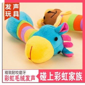 Peluche Chien-Juguete Para Perro y mascota, accesorios resistentes a mordeduras, de moda,...