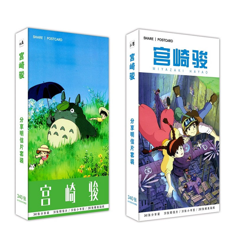 340 Pcs/Set Hayao Miyazaki Series Large Postcard DIY Cartoon Greeting Card Message Card Christmas And New Year Gifts