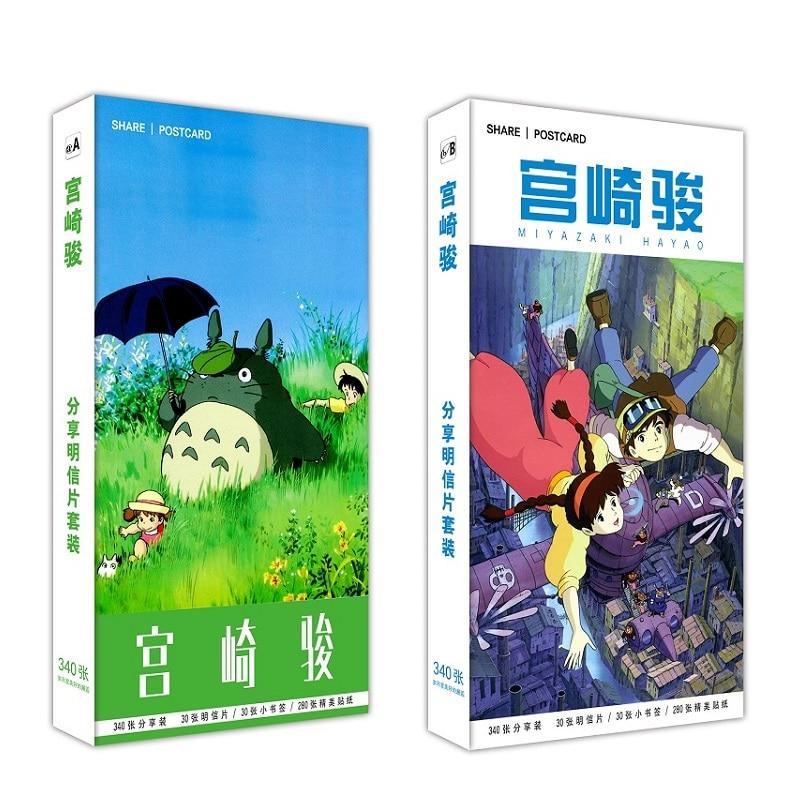340 Pcs/Set Hayao Miyazaki Series Large Postcard DIY Cartoon Greeting Card Message Card Christmas And New Year Gifts