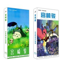 340 pz/set Hayao Miyazaki Serie di Grandi Dimensioni Cartoline FAI DA TE Del Fumetto Messaggio di biglietto di Auguri Di Natale e regali di Nuovo Anno