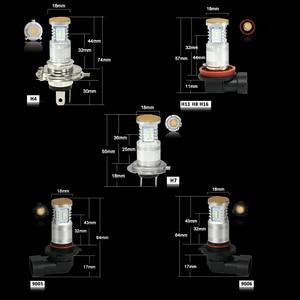 Image 5 - CNSUNNYLIGHT 2pcs רכב H4 LED H7 H11 H8 H16 ערפל מנורות 9005 HB3 9006 לבן בשעות היום ריצת נהיגה אור חניית הפיכת נורות 12V