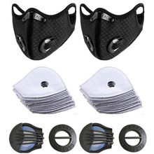 2 Pcs Ski Fasemask Reusable With 10 Pcs Filters 2 Valves Fashion Breathable Fase Maksk For Germ Protection For Adults Bandana(China)