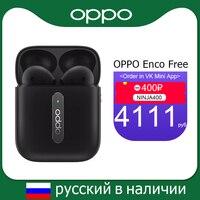 Oppo Enco Free Bluetooth 5.0 Wireless Earphone TWS Noise Cancellation Earphone IPX4 For Reno 4 Pro 3 Ace 2 Find X2 Pro