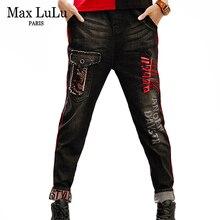 Il Nero di Max