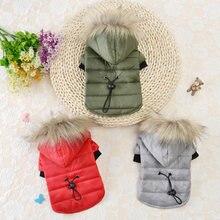 Теплое зимнее стеганое утолщение одежды для домашних животных