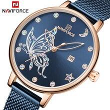 NAVIFORCE relojes de lujo para mujer, reloj de mariposa, de cuarzo, malla de acero inoxidable, resistente al agua, para regalo