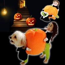 Тыква Одежда для собак Хэллоуин Тыква четыре фута костюм «Тыква»