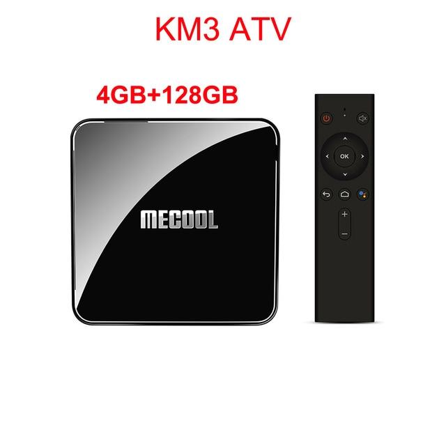 KM3 ATV 4G128G