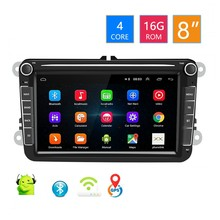 2 Din 8 inch Android 8.1 Car Multimedia Player 1G+16G GPS Navigation WIFI Audio Stereo Radio For-VW Skoda Passat B6 -Polo Golf 4(China)
