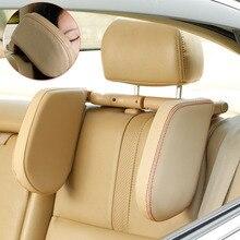 睡眠サポート車の座席のヘッドレストソフト耐衝撃クッション調整可能な自動サイド Pu レザー大人首枕