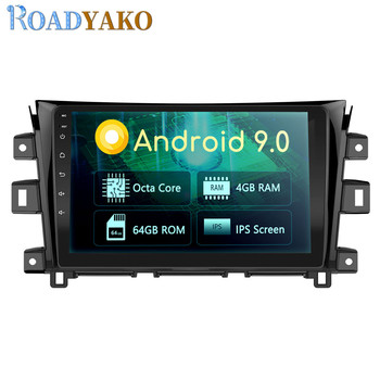 10.1'' Android Auto Car Radio For Nissan Navara 2017-2019 Stereo Car Harness GPS Navigation Multimedia player Autoradio 2 Din image
