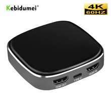 KEBIDU USB tipo C acquisizione Video 4K60fps Grabber gioco e Video TV Tuner card dispositivo di acquisizione compatibile con HDMI, streaming Live per Xbox
