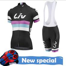 2020 Pro Team Triathlon Suit 여성용 사이클링 저지 점프 슈트 Maillot Cycling Ropa ciclismo set 9D 젤 패드(China)