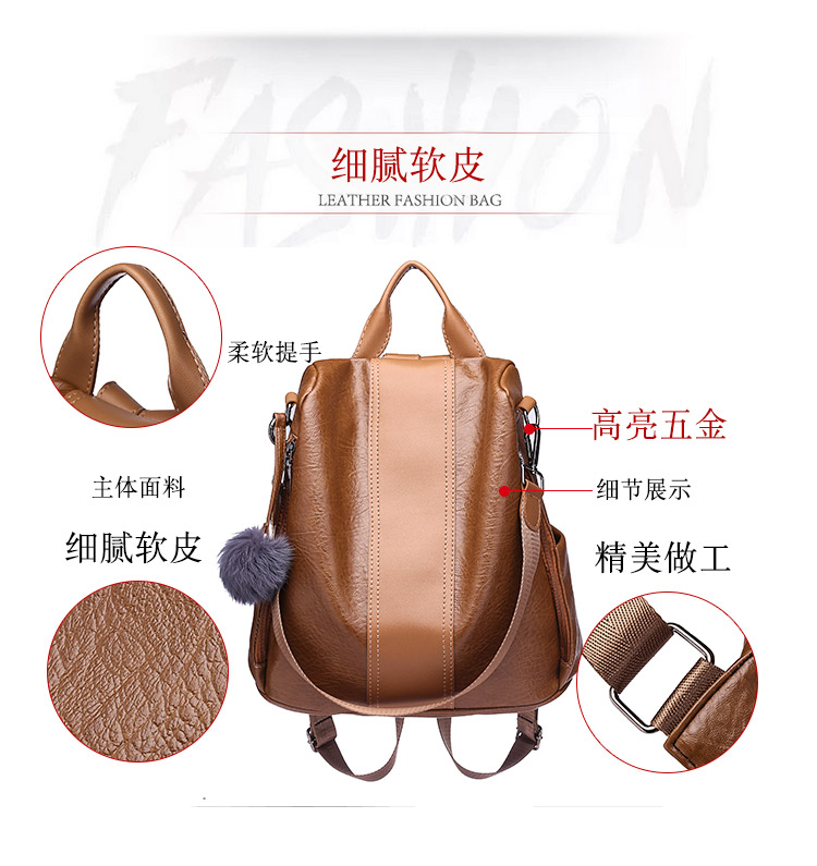 H0830430b82d9474bb3eb402ec7a10138z 2019 Women Leather Anti-theft Backpacks High Quality Vintage Female Shoulder Bag Sac A Dos School Bags for Girls Bagpack Ladies