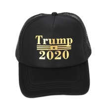 Running Cap Unisex Presidential Trump Election 2020 Mesh Hats Embroidered Peaked Caps Breathable Quick-Drying Duckbill Caps candex 40 vegi caps
