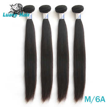 Luasy Brazilian Hair Weave Bundles Straight Non Remy Human Hair Extensions 1/3/4 Pcs Natural Color 8-30 32 38 40 inch - DISCOUNT ITEM  50% OFF All Category