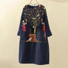 Женское платье, винтажное вельветовое, этнический принт, пэтчворк, длинный рукав, карманы, свободное платье, модное женское платье на осень и зиму, M840