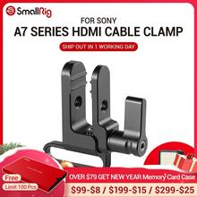 Bloqueo de abrazadera de cámara pequeña HDMI, desarrollado para Sony A7ii A7III A7RIII SmallRig Cage 1673,1675 y 1660 2087   1679