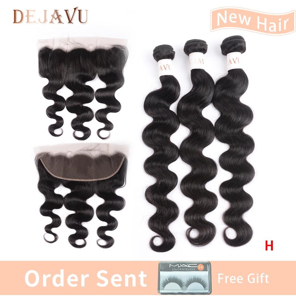 DEJAVU Body Wave Bundles With Closure Brazilian Hair Bundles With Frontal Non-Remy High Ratio Human Hair Frontal With Bundles