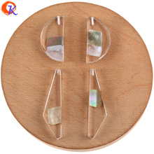 Cordial Design 50Pcs Jewelry Accessories/Pendant/Hand Made/Natural Shell In Resin/DIY Jewelry Making/Charms/Earrings Findings