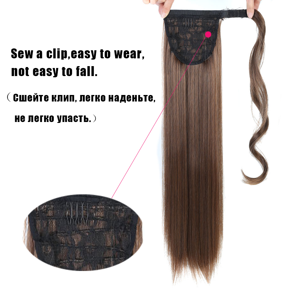 WTB Wrap Synthetic Ponytail Hair Extension Long Straight Women's Clip In Hair Extensions Pony Tail False Hair 22 Inch 4