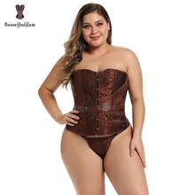 Gothic Womens Shapewear Steampunk Corset Top Punk Waist Cincher Bustier Corselet With Chain 907