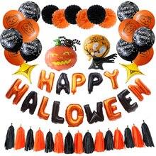 Happy Halloween Letter Foil Balloons Party Decoration Orange Black Pumpkin Balloon Candy Bags Buckets Supplies