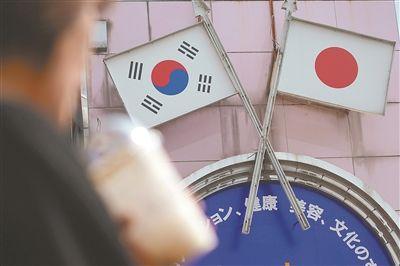 韩国回应将日本移出贸易白色清单
