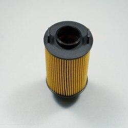Filtr oleju do 2013 Chery ARRIZO 7 1.6L DVVT  Qoros oem:E4G16-1012040 # H43