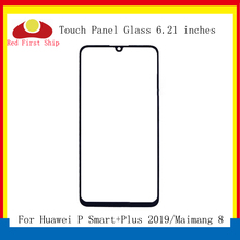 10Pcs/lot Touch Screen For Huawei P Smart Plus 2019 Touch Panel Front Outer Glass Lens Touchscreen NO LCD MAIMANG 8 LCD Front