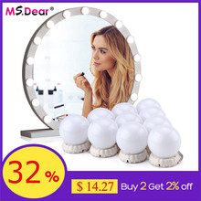 10Pcs LED Makeup Mirror Light Bulbs Lamp Vanity Makeup Mirror Dimmable Hollywood Wall Lamp Cosmetic Mirrors for Dressing Table