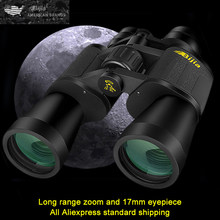 2020 nova alta ampliação telescópio de longo alcance binóculos poderosos com visão noturna caça hd zoom binóculos profissionais