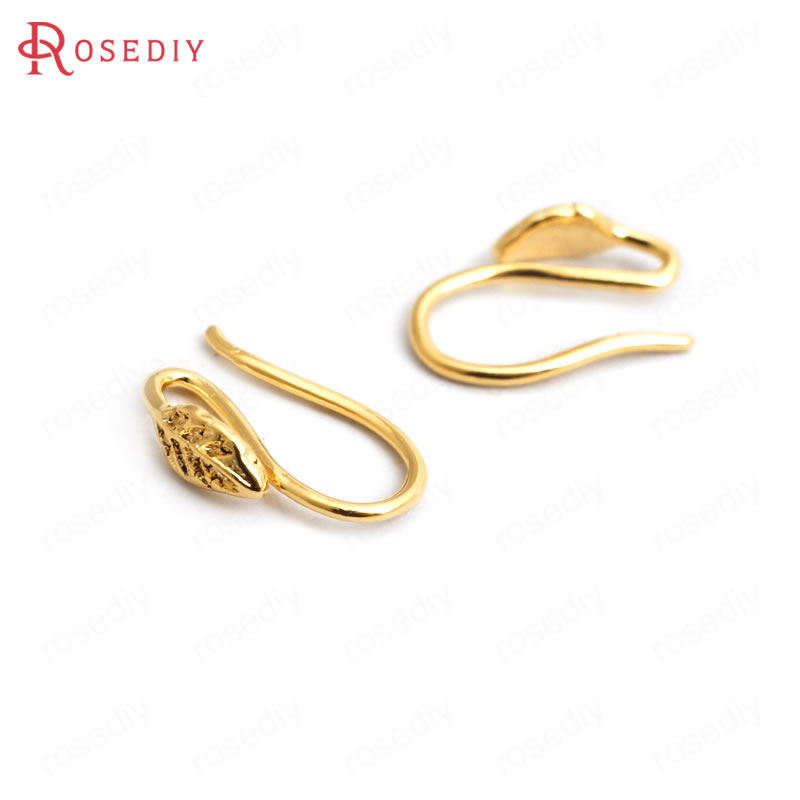 (34930)20PCS Height 12MM 24K Gold Color Brass Tree Leaf Earrings Hooks High Quality Diy Accessories Jewelry Findings