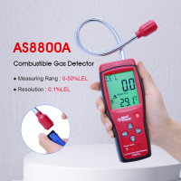 AS8800A Combustible Natural Portable Gas Leak Location Determine Analyzer Tester Sound Light Alarm Gas Detector