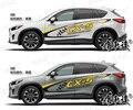 Автомобильная наклейка для Mazda CX-5  наружное украшение  Модифицированная наклейка CX5  автомобильные принадлежности  наклейка из фольги  внеш...