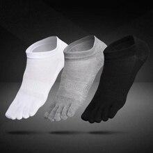 1 пара дышащих носков унисекс для мужчин и женщин спортивные идеальные носки для 5 пальцев ног распродажа однотонных сетчатых носков для мужчин