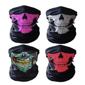 Wholesale 50 Pcs Skull Motorcy