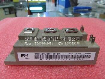 2MBI150U4B-120-50 2MBI150SC-120-50--HWDQ
