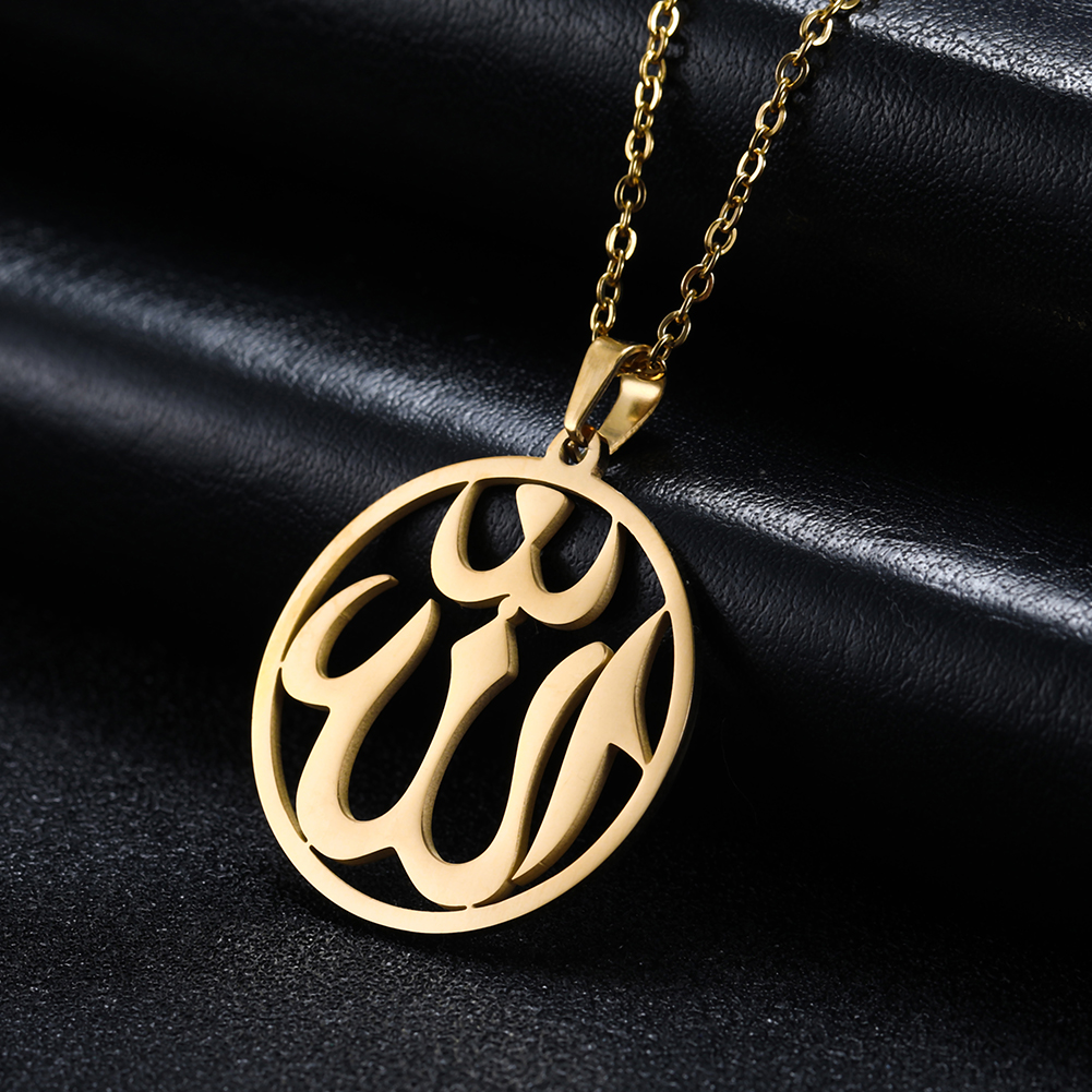 Lemegeton Allah Pendant Necklace Women Men Jewelry Stainless Steel Necklace Middle East/Muslim/Islamic God Necklace