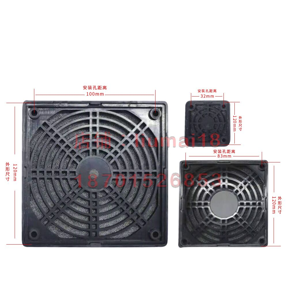 1Pcs Dustproof 120mm Fan Case Dust Filter Guard Grill Protector Cover For Computer Computing Cleaning Fan Cover Case