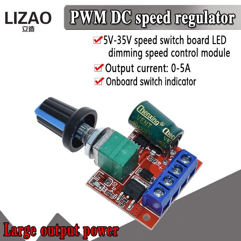 Mini 5A 90W PWM 12V Φ Модуль 4,5 V-35V Регулируемый регулятор скорости переключатель регулятора 24V