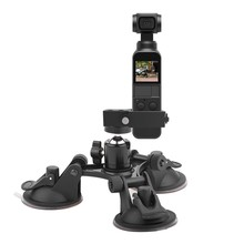 Suction Cup Car Holder Mount For Dji Osmo Pocket Car Glass Sucker Holder Driving Recorder Tripods For Dji Osmo Pocket Accessorie(China)