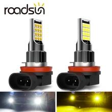 Roadsun H11 H9 H8 żarówka przeciwmgielna LED 3030SMD 3000K żółty 6000K biały samochód jazdy reflektor do jazdy dziennej światła LED samochodowe 12V 24V reflektor